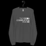 Unisex Long Sleeve T-shirt 3